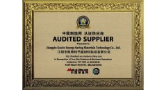 MADE IN CHINA, polyamide in China, thermal break in China, audited
