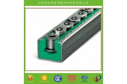nylon profile chain guide,chain guide for automatic production line,TYPE CKG chain guide