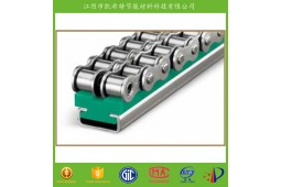 TYPE CT DUPLEX Chain guides,