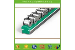 TYPE CT nylon profile chain guide,nylon profile,nylon chain guide,chain guide,
