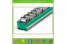 TYPE CTS roller chian guides,roller chian guides